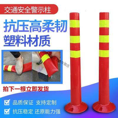 塑料警示柱交通隔離樁反光柱彈力柱停車位隔離柱防撞柱路樁停車樁 優質款警示柱