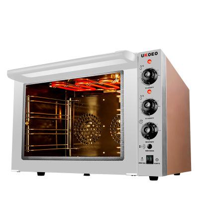 UKOEO D6040 烘焙全自动家用电烤箱 60升大型容量多功能热风炉
