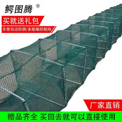 鱷圖騰蝦籠捕蝦網魚網籠漁網自動捕魚籠折疊捕魚工具龍蝦泥鰍螃蟹黃鱔籠