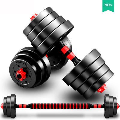 闪电客哑铃男士健身家用20/30公斤特价亚玲锻炼器材可调节亚玲男