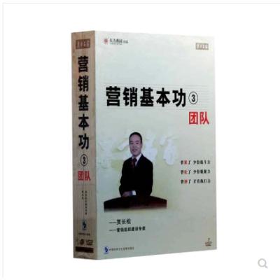 东方燕园 东方名家 营销基本功3—团队 (7VCD) 贾长松