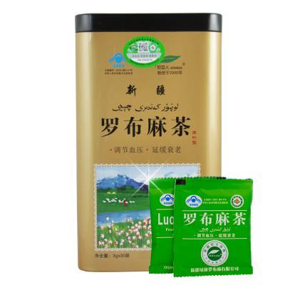 尼亞人(NIYAREN)羅布麻茶鐵盒 90克 鐵盒裝保健品