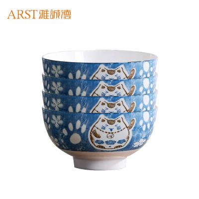 雅诚德 招财猫吃饭碗釉下彩家用餐具套装 创意瓷碗组合碗碟面碗 发财猫4件套 5吋 深蓝色装
