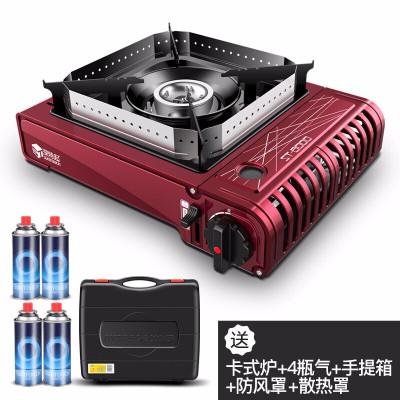 卡式爐戶外便攜式卡斯火鍋爐野外爐具爐子卡磁爐煤氣瓦斯爐燃氣灶 升級款爐/防風罩/散熱罩/4個氣/手提箱