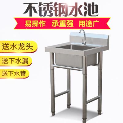满森(Masain)商用不锈钢水槽水池单槽洗菜盆洗碗消毒解冻洗手池带支架子