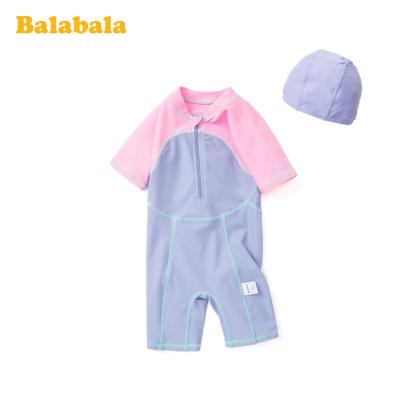 巴拉巴拉女童泳衣中大童公主裙式連體泳衣泳帽套裝小童中大童簡約