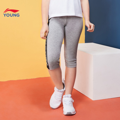 李寧童裝七分褲女大童7-12歲運動生活系列夏季針織運動褲