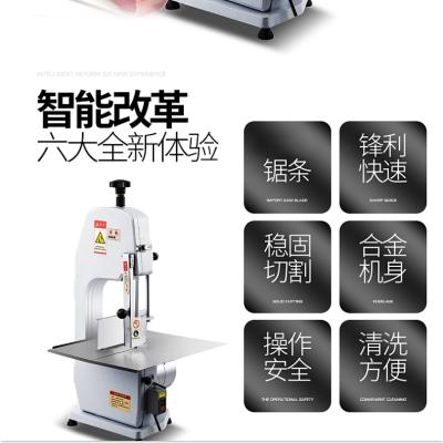 钦萱 LC-QG250B 商用锯骨机 电动台式升级切骨机ZR-053