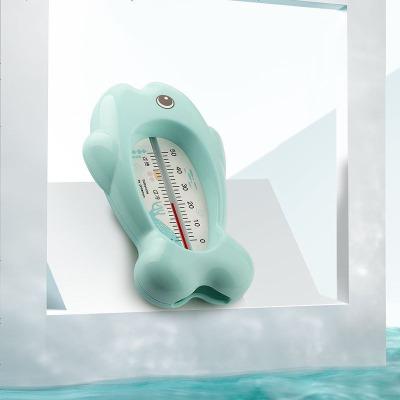 babycare嬰兒水溫計 兒童寶寶洗澡測水溫表新生兒家用洗澡溫度計 淺嗬綠(西莫魚)