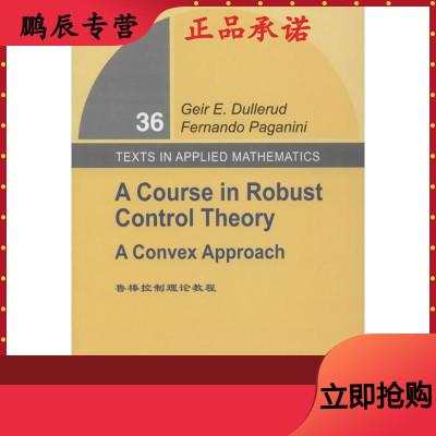 魯棒控制理論教程(影印版)(36)無
