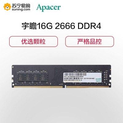 宇瞻 臺式機電腦內存條 16G 2666 DDR4