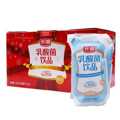 光明輕巧包乳酸菌飲品180ml*24袋裝兒童牛奶飲料早餐奶