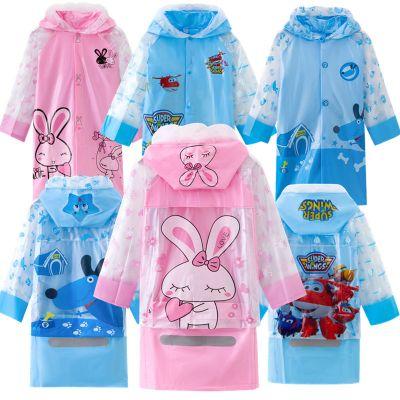 歐斯若(OUSSIRRO)兒童雨衣帶書包位卡通雨披男女童小孩幼兒園時尚學生雨衣