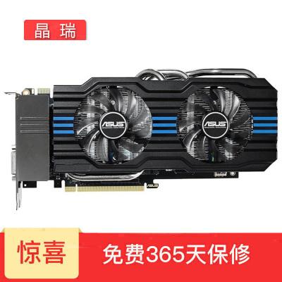 【二手95新】華碩 GTX 970 4G 臺式電腦主機吃雞LOL逆水寒高端游戲顯卡 華碩 GTX 970 4G
