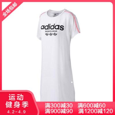 adidas阿迪達斯三葉草女子連衣裙新款休閑運動服CZ8333