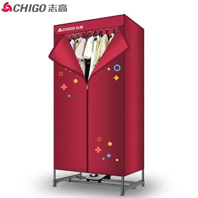 志高(CHIGO)干衣机ZG09D-JT10 衣柜式家用烘干机 双层大容量热风烘衣机 烘鞋暖被