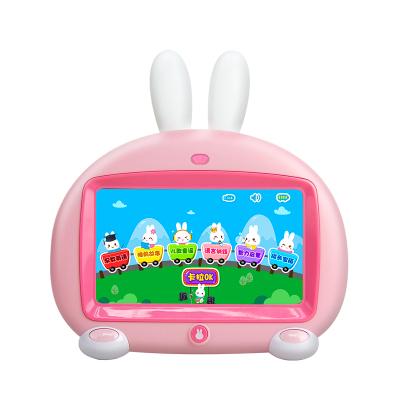火火兔早教學習故事機I6C兒童英語視頻機兒童益智玩具男孩女孩 粉色