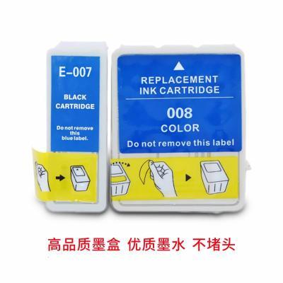 兼容 適用愛普生epson 890 895 915墨盒 打印機T007 T008墨盒 彩色