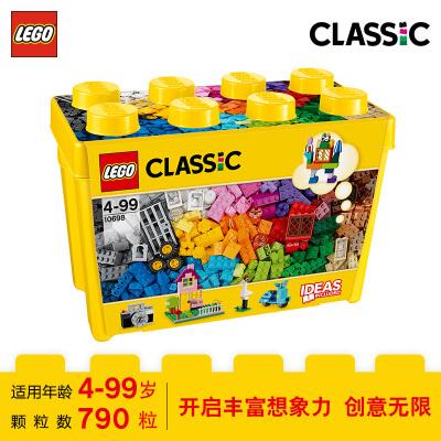 LEGO 樂高 Classic 經典創意系列樂高經典創意大號積木盒 10698 200塊以上 塑料 3歲以上