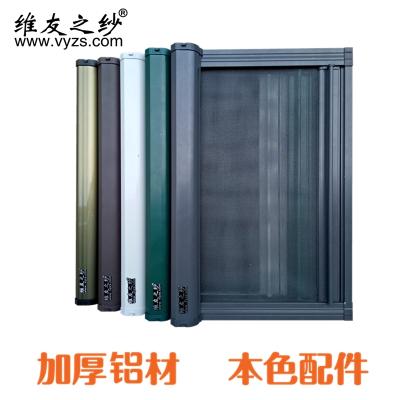 铝合金卷筒隐形纱窗配件推拉式卷帘上下磁性伸缩塑料件防风扣纱网 轴承一对
