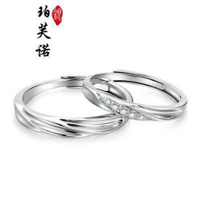 珀芙諾(Pofunuo)s925純銀情侶戒指一對男女對戒款結婚紀念禮物學生森系銀戒指