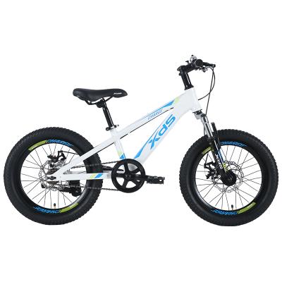 2020款喜德盛兒童自行車沖鋒號18/20寸鋁合金雙碟剎男女孩學生車山地車青少年單車
