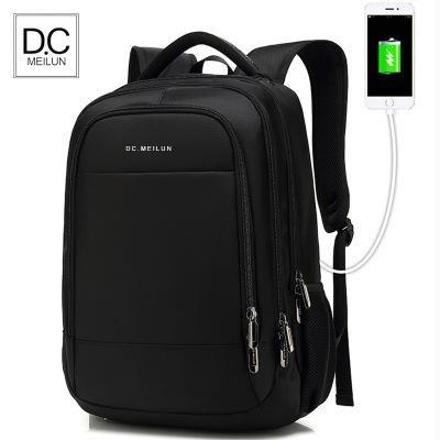 美倫博士(Dc.MeiLun)2020款商務雙肩包男書包中學生女雙肩包旅行男士大容量電腦背包