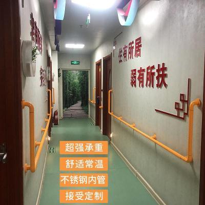 法耐(FANAI)無障礙樓梯扶手欄桿老年人護欄防滑走廊通道不銹鋼殘疾人衛生間墻 黃色加強款1.3米