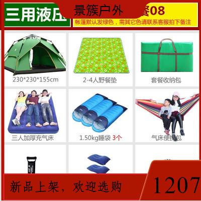 液壓加大帳篷戶外2人3-4人露營防雨家庭野營全自動加厚二室一廳 商品有多個顏色,尺寸,規格,拍下備注規格或聯系