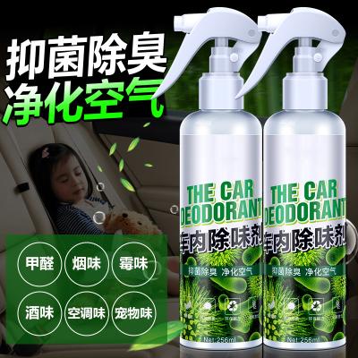 車內除臭除異味除甲醛空氣清新劑噴霧閃電客車用去煙味汽車空調除味消除 T5:薰衣草香車內除味劑