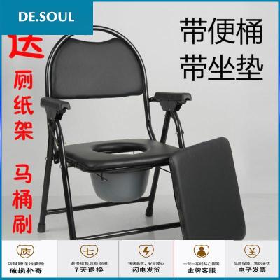 老人坐便椅大便坐便器殘疾老年人座便椅可折疊移動馬桶家用