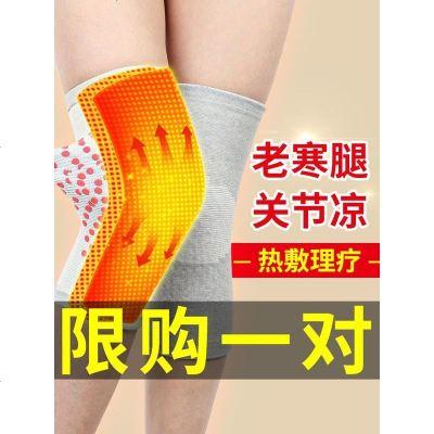 杏康自發熱護膝保暖女士老寒腿超薄無痕膝蓋磁療男加熱防寒春夏季 灰色標準款 XL