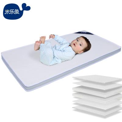 米乐鱼 婴儿床垫宝宝新生儿3D透气不闷无甲醛可定制可水洗