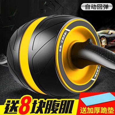 追海 健腹輪健腹器 健身練腰腹健身器材 自動回彈健腹輪腹肌輪巨輪靜音家用滾滑輪減肚子推輪