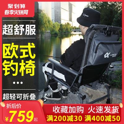 連球2020新款歐式釣椅可躺式座椅可折疊便攜多功能全地形釣魚椅子