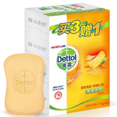 Dettol滴露健康香皂柑橘沁爽115克*4塊裝深層清潔溫和滋潤皮膚抑菌99%呵護全家健康