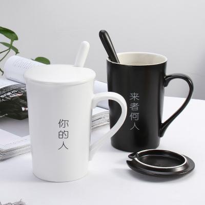 貝瑟斯 創意情侶馬克杯抖音網紅陶瓷杯土味情話杯子ins個性杯咖啡杯牛奶杯喝水杯 兩個裝各380ml