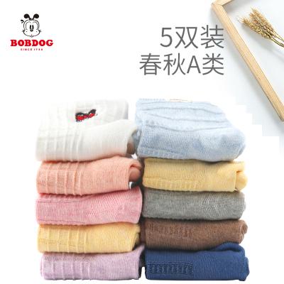 巴布豆配飾嬰童襪春季夏季秋季純棉兒童襪5雙裝純棉1-10歲