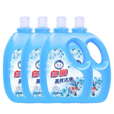 (24斤)白貓高效潔凈 清新花香洗衣液瓶裝3kg*4整箱銷售 手洗機洗(蘇寧定制)