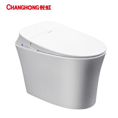 長虹(CHANGHONG)CH/MT-G8001A智能馬桶 400mm