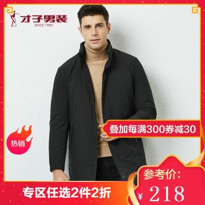 才子男装2019秋季新款棉服青年商务休闲中长款防风保暖立领外套