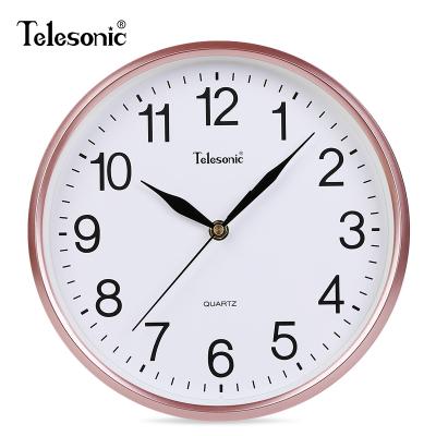 天王星(Telesonic)靜音客廳掛鐘 簡約時尚臥室鐘表 書房會議室現代創意圓形石英鐘 靜音掃秒機芯