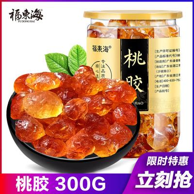 福東海 桃膠加量裝300克 桃花淚 桃樹膠皂角米雪蓮子雪燕伴侶