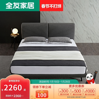 【新】全友家居意式轻奢软床卧室家具大床可拆洗布艺床金属排骨架双人床 105162布艺床