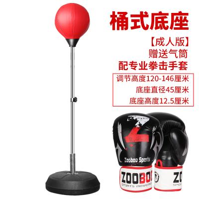 闪电客拳击速度球反应球靶训练器材不倒翁拳击沙袋立式家用拳击球