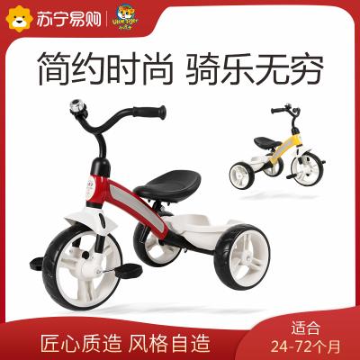 小虎子(little tiger)兒童三輪車小孩寶寶腳踏自行車簡約兒童腳踏車T180