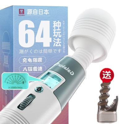 GALAKU 大號日本女用av棒AV震動按摩棒女性自慰器充電變頻低音外用刺激振動棒成人性玩具情趣用具女性系列成人用品