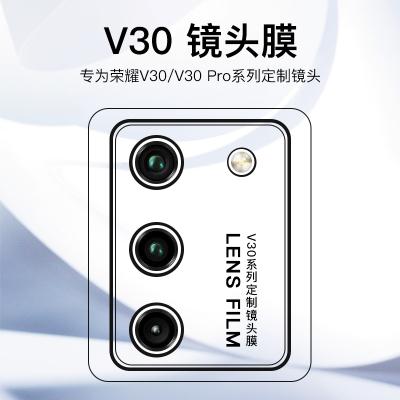 適用于SUSANK榮耀v30pro鏡頭膜華為V30鋼化膜攝像頭保護圈防刮花配件手機膜貼膜5G版后背鏡面片貼防摔三十por
