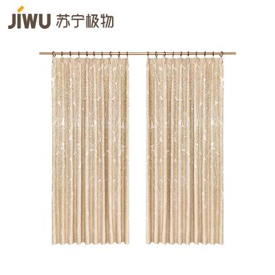 JIWU брэндийн хөшиг шар 1.4m өргөн ×2.6m өндөр
