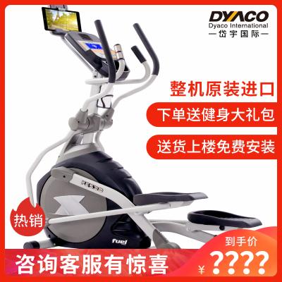 岱宇(DYACO)橢圓機【原裝進口】【蘇寧優選】家用靜音電磁控太空漫步機FE500升級款FE538